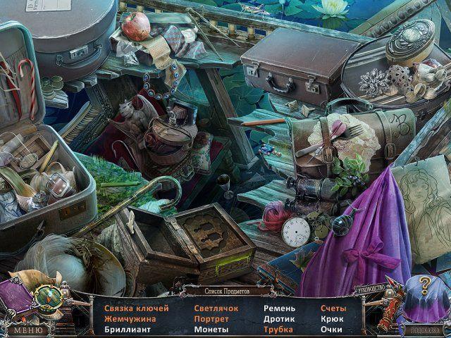 Мост в иной мир. Сожженные мечты. Коллекционное издание - screenshot 6