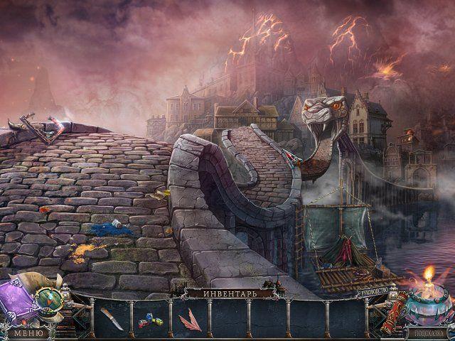 Мост в иной мир. Сожженные мечты. Коллекционное издание - screenshot 7