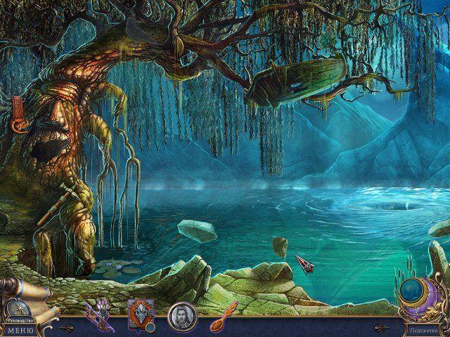 Мост в иной мир. Другие. Коллекционное издание - screenshot 3
