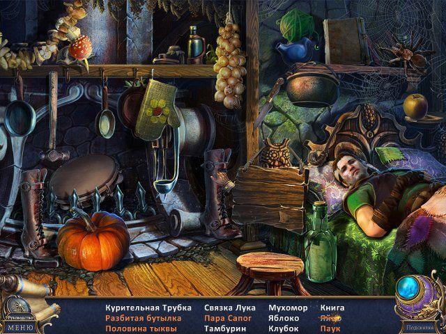 Мост в иной мир. Другие. Коллекционное издание - screenshot 7
