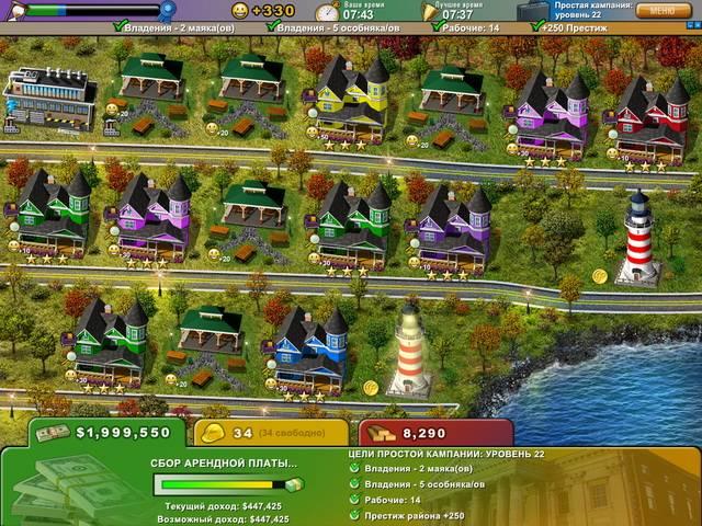 Построй-ка. Каникулы - screenshot 3