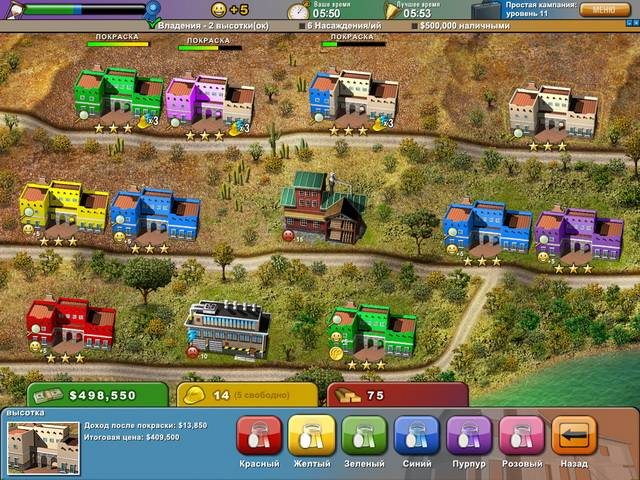 Построй-ка. Каникулы - screenshot 4