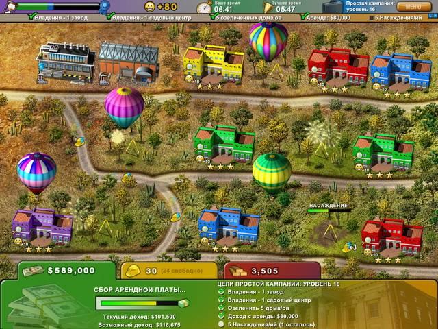 Построй-ка. Каникулы - screenshot 6