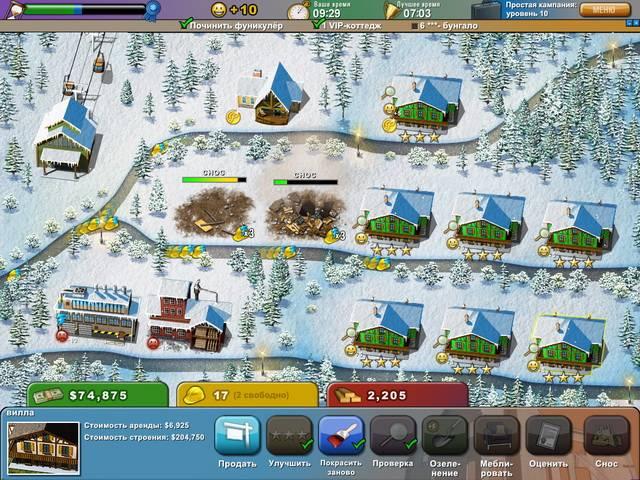 Построй-ка. Каникулы - screenshot 7