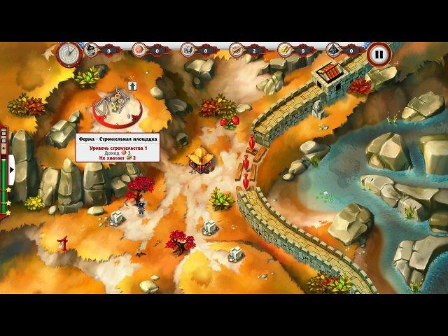 Строительство Великой Китайской стены 2. Коллекционное издание - screenshot 1
