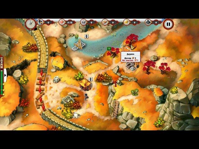 Строительство Великой Китайской стены 2. Коллекционное издание - screenshot 2