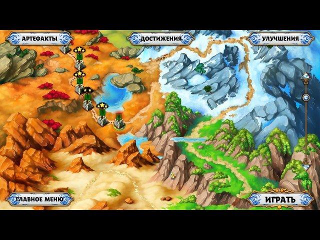 Строительство Великой Китайской стены 2. Коллекционное издание - screenshot 7
