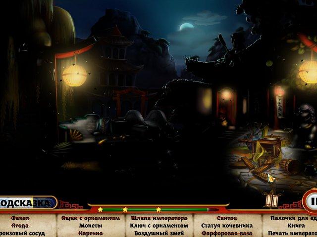 Строительство Великой Китайской стены 2 - screenshot 7