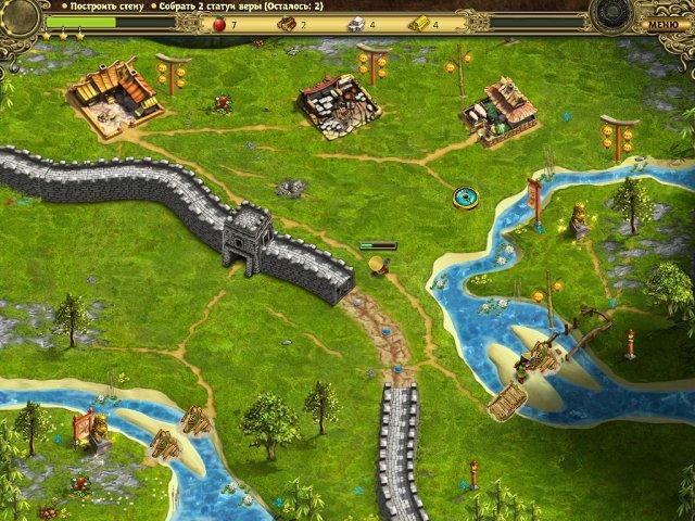 Возведение Великой китайской стены - screenshot 4