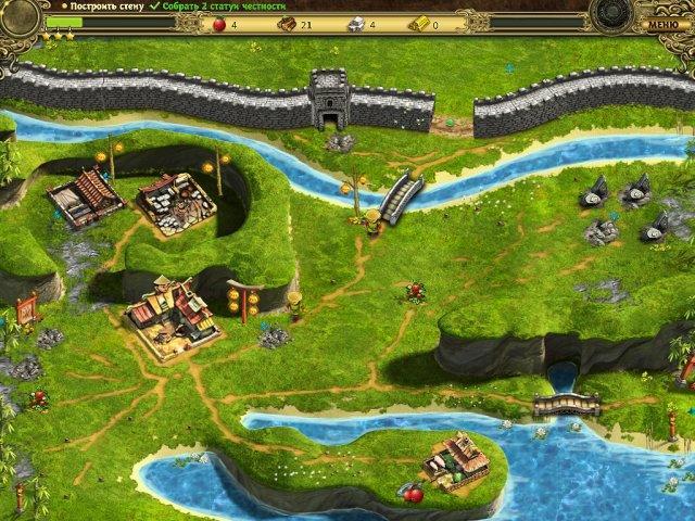 Возведение Великой китайской стены - screenshot 7