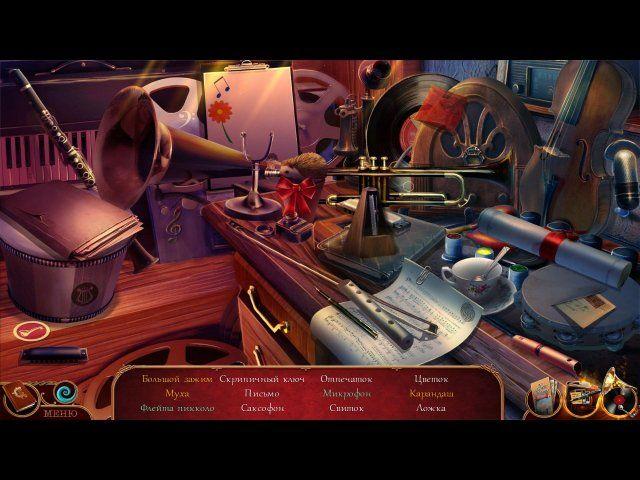 Каденция. Музыка, предательство и смерть. Коллекционное издание - screenshot 6