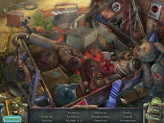 Calavera. День мертвых. Коллекционное издание - screenshot 1
