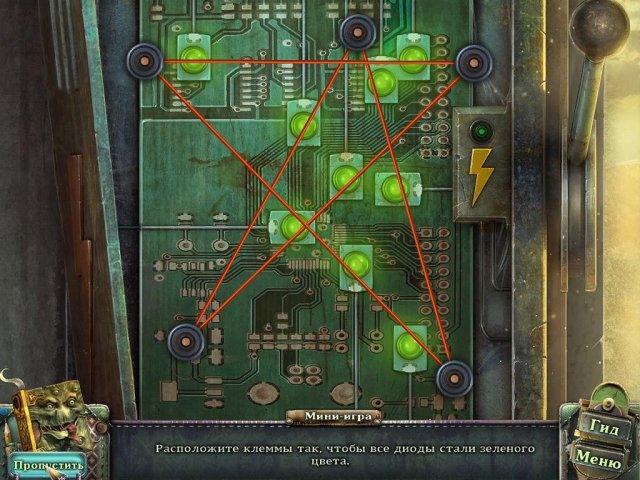 Calavera. День мертвых. Коллекционное издание - screenshot 2