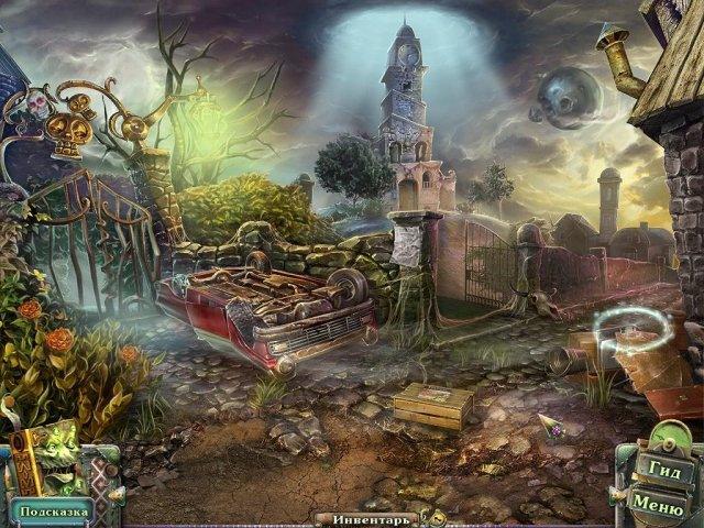 Calavera. День мертвых. Коллекционное издание - screenshot 4