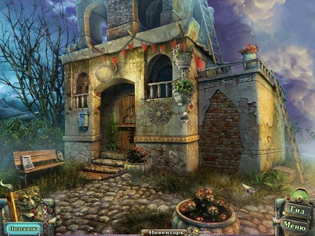 Calavera. День мертвых. Коллекционное издание - screenshot 6