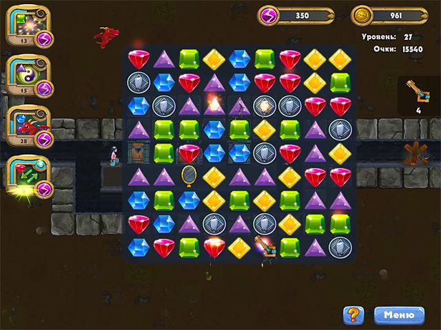 Замки и подземелья. Другой мир - screenshot 1