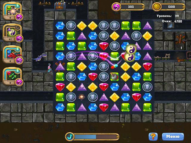 Замки и подземелья. Другой мир - screenshot 2