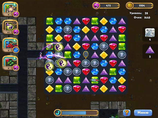 Замки и подземелья. Другой мир - screenshot 4