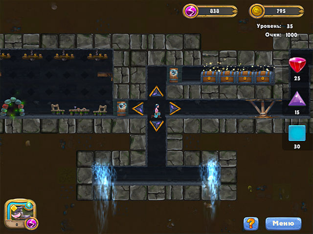 Замки и подземелья. Другой мир - screenshot 5