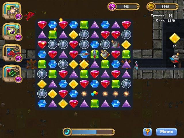 Замки и подземелья. Другой мир - screenshot 6
