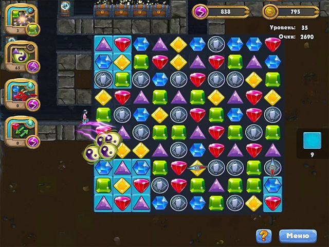 Замки и подземелья. Другой мир - screenshot 7