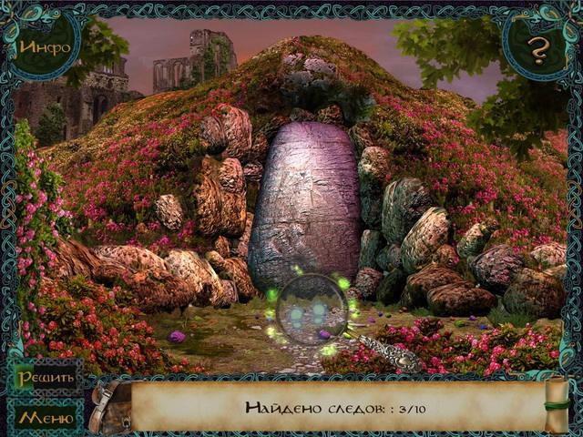 Кельтские cказания. Холмы Сид - screenshot 5