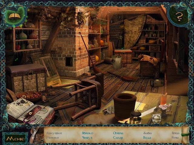 Кельтские cказания. Холмы Сид - screenshot 7