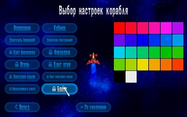 Вторжение кур 5. Темный клюв - screenshot 2