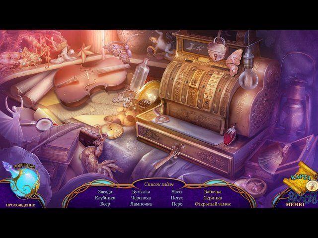 Химеры. Ослепляющая любовь. Коллекционное издание - screenshot 1