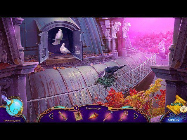 Химеры. Ослепляющая любовь. Коллекционное издание - screenshot 6