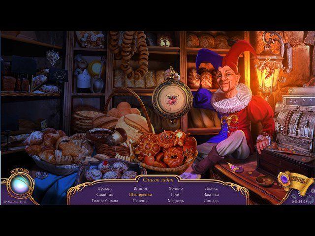 Химеры. Метка смерти. Коллекционное издание - screenshot 2