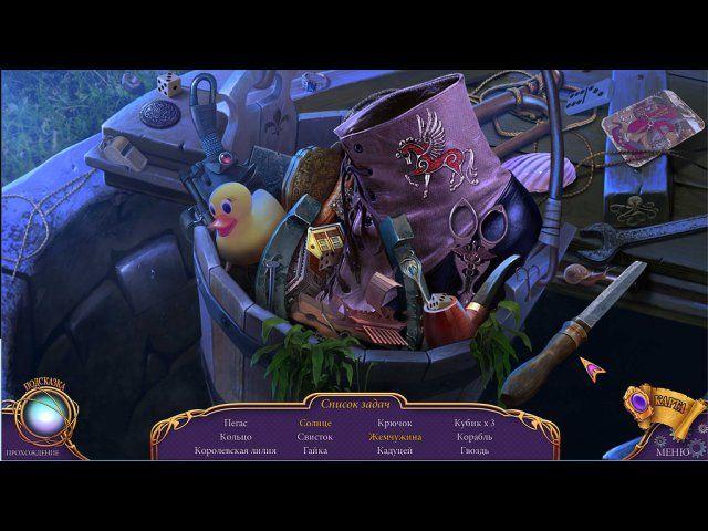 Химеры. Метка смерти. Коллекционное издание - screenshot 6