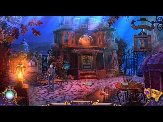 Химеры. Метка смерти - screenshot 1