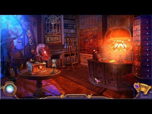 Химеры. Метка смерти - screenshot 2