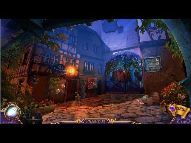 Химеры. Метка смерти - screenshot 4