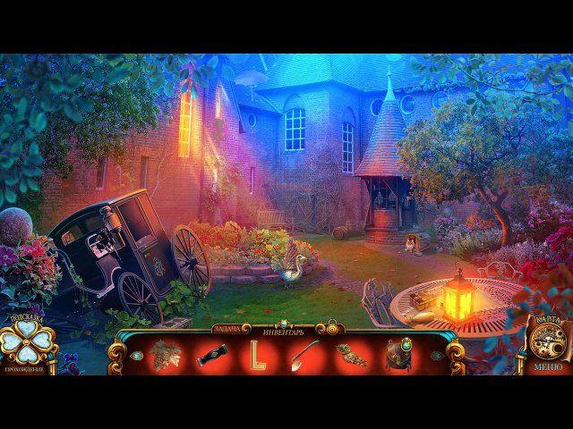 Химеры. Смертельное лекарство - screenshot 4
