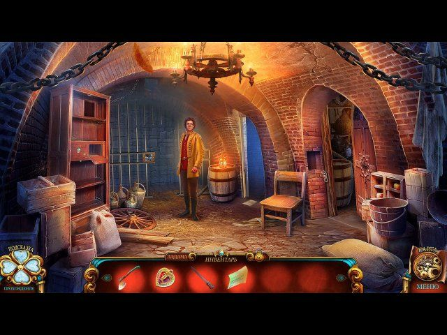 Химеры. Смертельное лекарство - screenshot 5