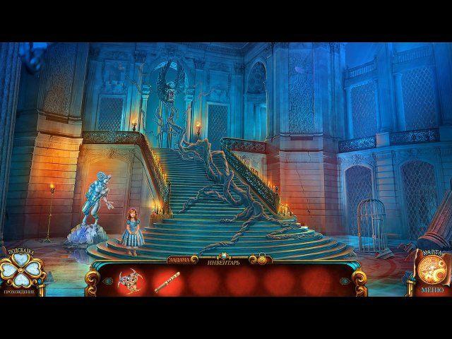 Химеры. Смертельное лекарство - screenshot 8