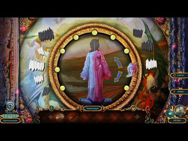 Химеры. Знаки пророчества. Коллекционное издание - screenshot 4