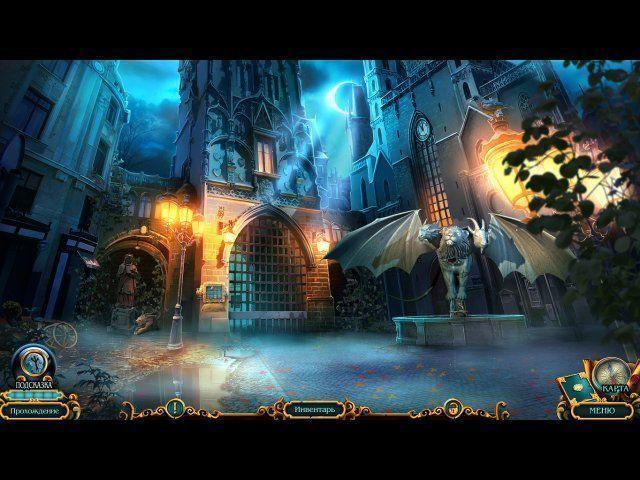Химеры. Знаки пророчества - screenshot 5