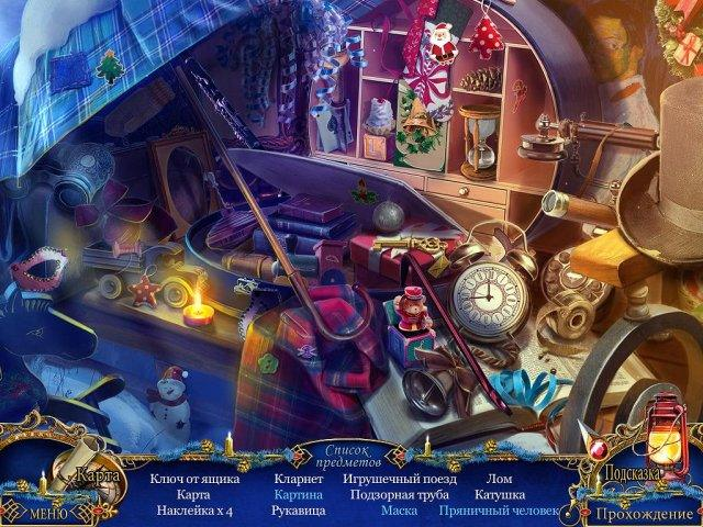 Рождественские истории. Песня на Рождество. Коллекционное издание - screenshot 2