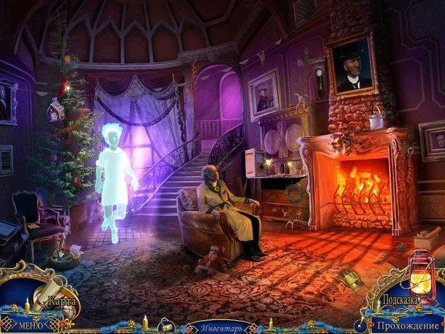 Рождественские истории. Песня на Рождество. Коллекционное издание - screenshot 3