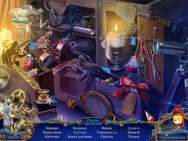 Рождественские истории. Песня на Рождество. Коллекционное издание - screenshot 7
