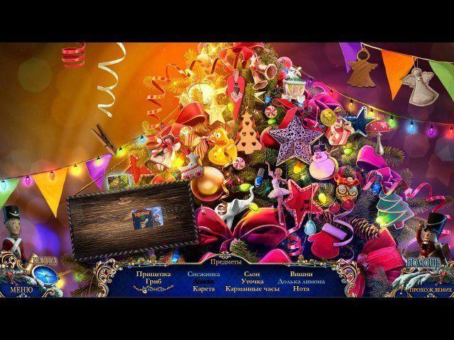 Рождественские истории. Ганс Христиан Андерсен. Оловянный солдатик. Коллекционное издание - screenshot 2