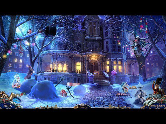 Рождественские истории. Ганс Христиан Андерсен. Оловянный солдатик. Коллекционное издание - screenshot 4