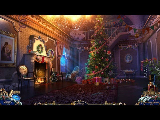 Рождественские истории. Ганс Христиан Андерсен. Оловянный солдатик. Коллекционное издание - screenshot 6