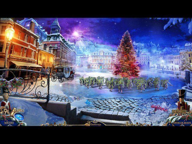 Рождественские истории. Ганс Христиан Андерсен. Оловянный солдатик. Коллекционное издание - screenshot 7