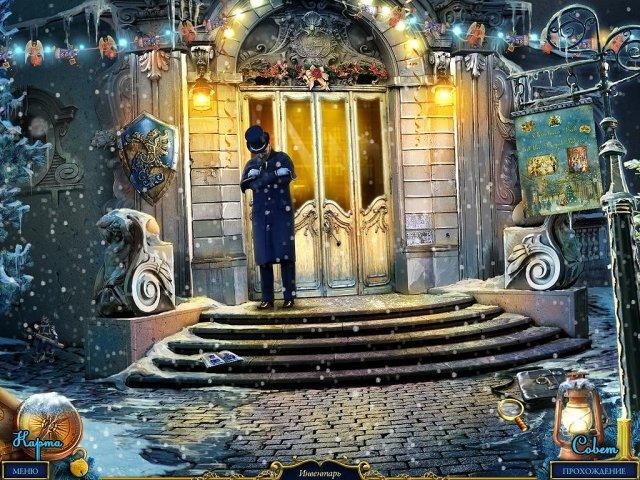Рождественские истории. Щелкунчик. Коллекционное издание - screenshot 1