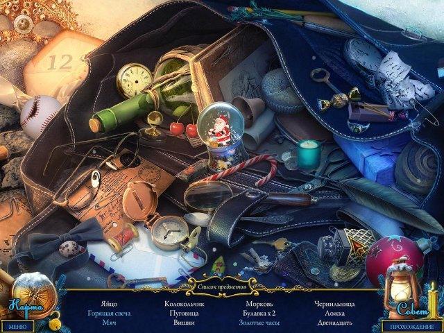 Рождественские истории. Щелкунчик. Коллекционное издание - screenshot 2