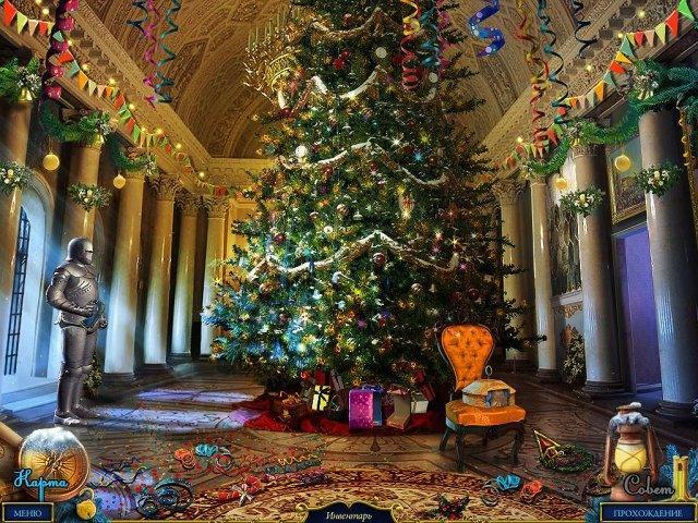 Рождественские истории. Щелкунчик. Коллекционное издание - screenshot 3